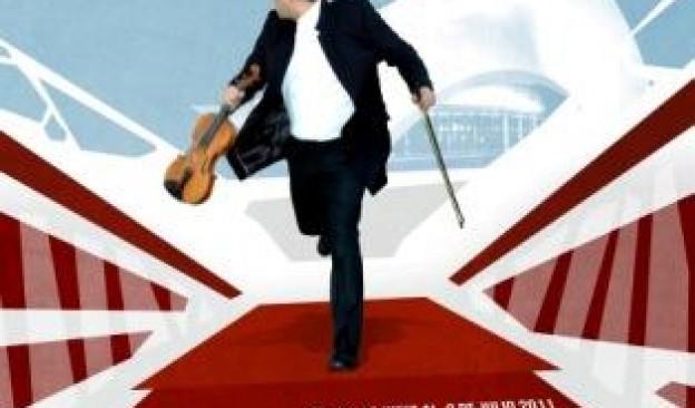 V Festival Internacional de Música de Cine de Tenerife (Fimucité)