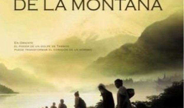 La película 'El latido de la montaña' inaugura la programación estable de cine que TEA ofertará a lo largo de 2010