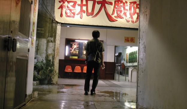 TEA proyecta la versión restaurada de 'Goodbye, Dragon Inn', el mítico título de Tsai Ming Liang